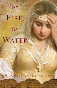 Kaplan_By Fire By Water_cover copy