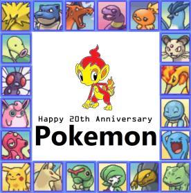 pokemon-20thanniversary-mysterydungeon20sprites-collage_ap-4B