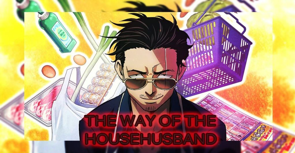 Featured-Image-Of-The-Way-Of-The-Househusband-Anime-Review-Article-By-Writing-To-Live-Blog- -Image Credit-httpswallpapercave.comwwp8950327.jpg