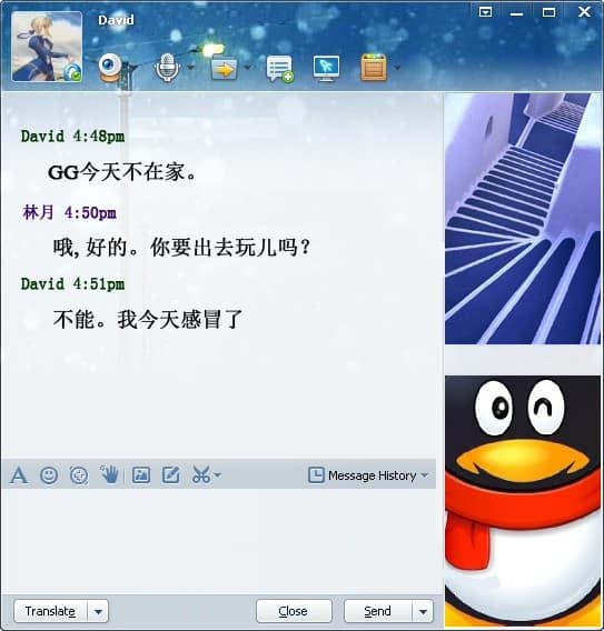 QQ window-edited