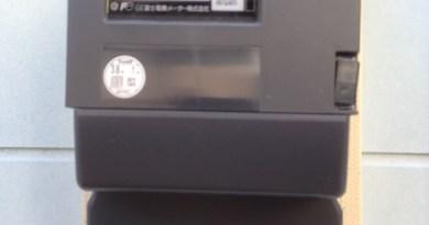 電子式電力計(交換後)