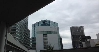 日本税理士会館