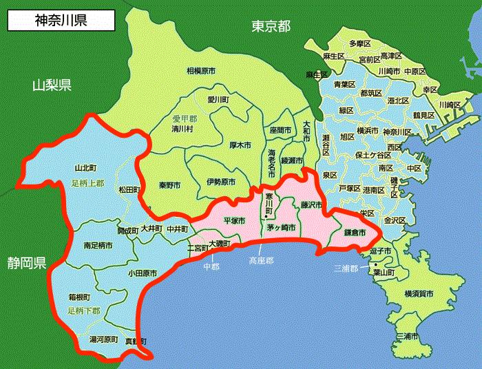 湘南支部エリア