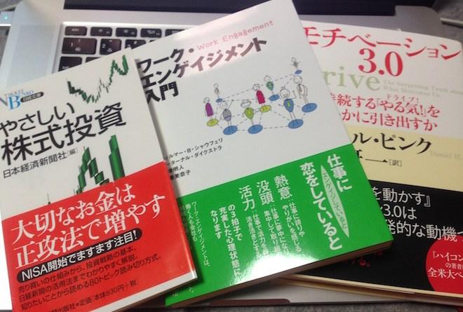 テキストと参考図書