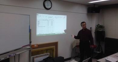 Lecture Scene1