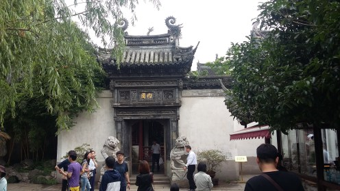 Yuyen Garden, Shanghai 17