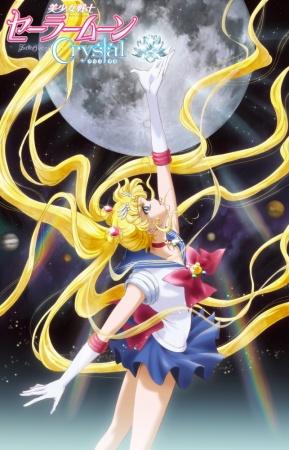 Sailor Moon: Crystal