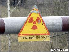 Aviso de alerta próximo da usina de Chernobyl