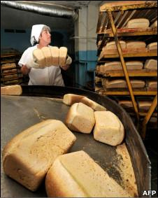 Хлебный завод