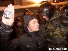 Một cuộc biểu tình ở Moscow tháng 1/2011