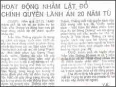 Vụ Trần Văn Thiêng trên báo Sài Gòn Giải Phóng