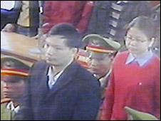 LS Nguyễn Văn Đài tại phiên phúc thẩm 11/2007