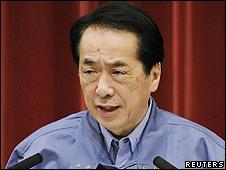 Naoto Kan durante pronunciamento (Reuters)
