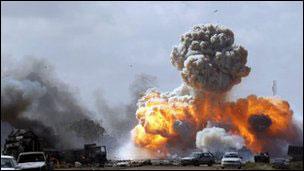 Бомбардировка в Ливии