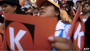 Partidarios de Keiko Fujimori