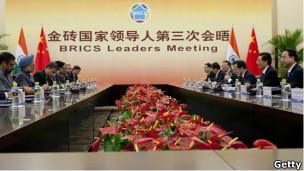 Cumbre BRIC en Hainan