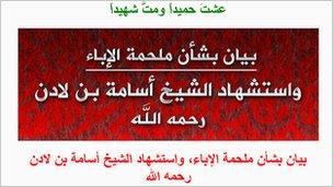 Comunicado en foro de internet yihadista