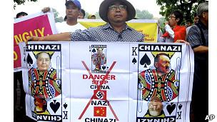 Người biểu tình chống Trung Quốc hôm 21/8/2011