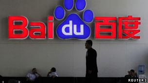 Baidu VẪN ra mắt mạng xã hội ở VN