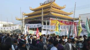 Cuộc tuần hành phản đối của nông dân làng Ô Khảm