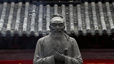 Tượng Khổng Tử ở Nam Kinh