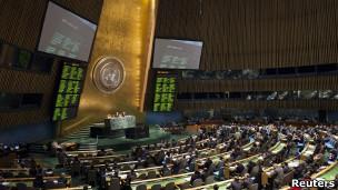 Đại hội đồng Liên Hiệp Quốc