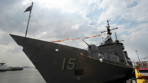 Gregorio del Pilar, tàu chiến lớn nhất của Philippines