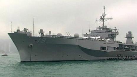 Tàu USS Blue Ridge  (hình minh họa)