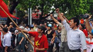 Biểu tình ở Hà Nội