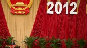Quang cảnh lễ kỷ niệm 63 năm Quốc khánh Trung Quốc