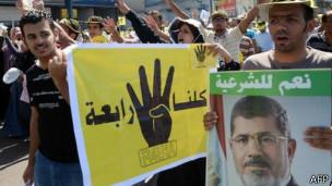 Manifestación de los Hermanos Musulmanes
