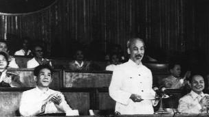 Lãnh đạo Cộng sản