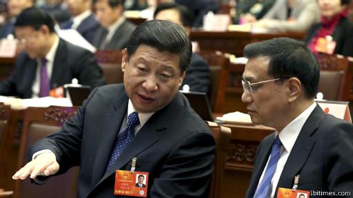 Lãnh đạo Trung Quốc