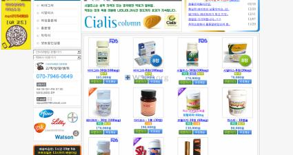 Wpup.kr Internet Drugstore