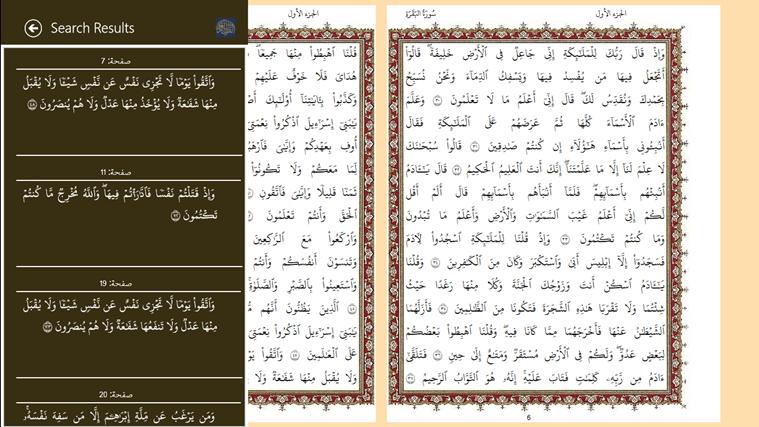 Arabic Search