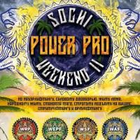 "Афиша на Всероссийский мастерский турнир ""Sochi Power PRO Weekend II"" 2020"