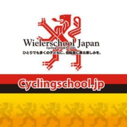 ウィーラースクール・ジャパン 藤沢(WSJ藤沢)