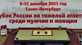 Призеры Кубка России