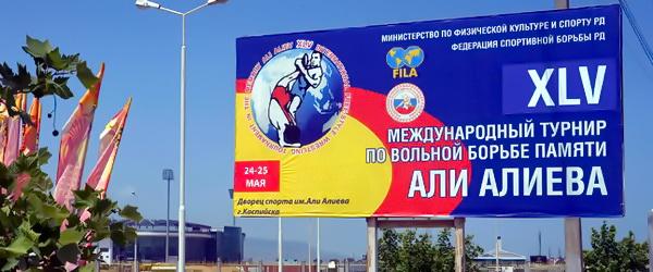 Чакаев и Саритов— победители Турнира Али Алиева