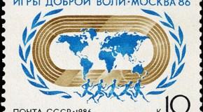Наши чемпионы Игр Доброй Воли-1986 в газете «Грозненский рабочий»