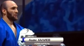 Адам Халиев— чемпион России по кудо