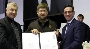 Рамзану Кадырову присвоен 6-й дан тхэквондо
