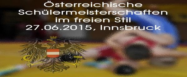 Первенство Австрии-2015 среди школьников