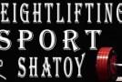 Награждение победительницы турнира «WSPORT— SHATOY»