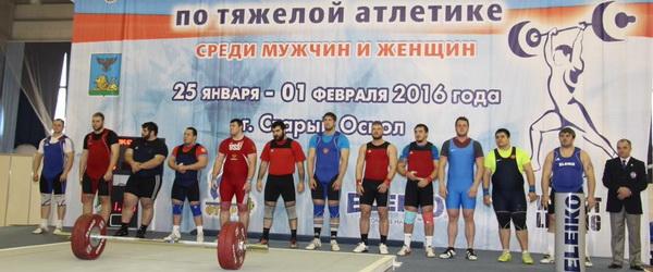 Чингизу Могушкову не повезло на Кубке России