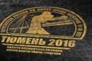 Беслан Хамзаев стал чемпионом России