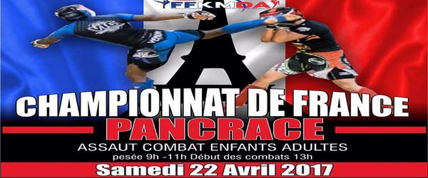 Два чемпиона Франции по панкратиону из Wayclub
