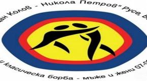 Джамал Отарсултанов победил на турнире в Болгарии