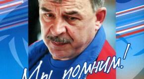 Турпал Тепкаев стал победителем турнира В.П. Щедрухина