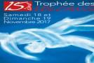 Медина Юсупова выиграла Кубок Вулканов